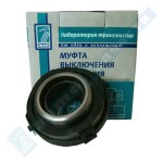 Clutch assy metal (cable switch) for PPC (2181-1601180) TY