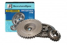 Sprocket timing VAZ 2101 set 2101-1006020