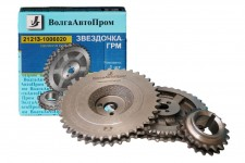 Sprocket timing VAZ 21213 kit 21213-1006020